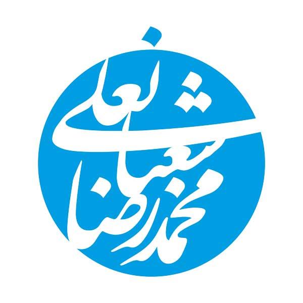 امضای محمدرضا شعبانعلی