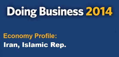 گزارش بانک جهانی از محیط کسب و کار و کارآفرینی در اقتصاد ایران