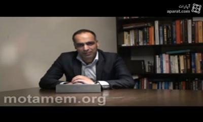 ویدئوی معرفی طرح متمم محمدرضا شعبانعلی