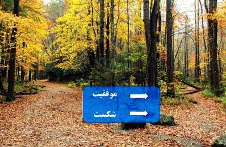 نقطه شروع - دانلود فایل صوتی از متمم - محمدرضا شعبانعلی
