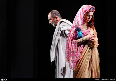 تئاتر سقراط