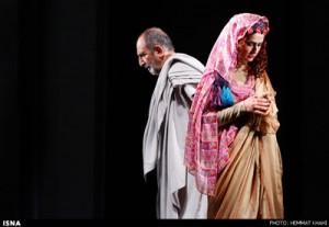 نمایشنامه سقراط