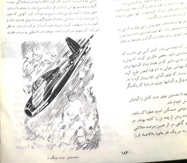book1-5