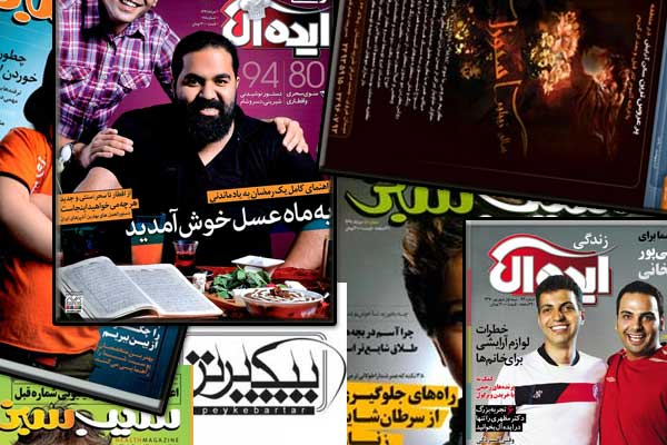 رادیو مذاکره - گفتگوی محمدرضا شعبانعلی با محمدرضا محسنی مالک و مدیر پیک برتر