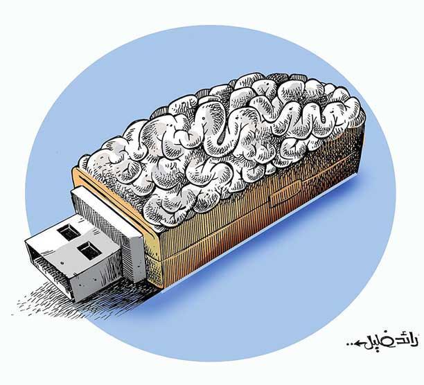 حافظه بیرونی - فلسفه تکنولوژی دیجیتال - حافظه منفصل