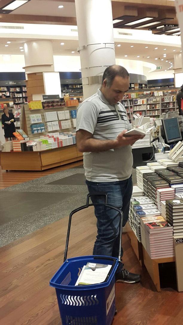 لحظه نگار - کتابفروشی