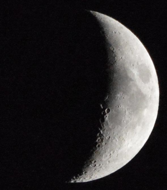 لحظه نگار هلال ماه
