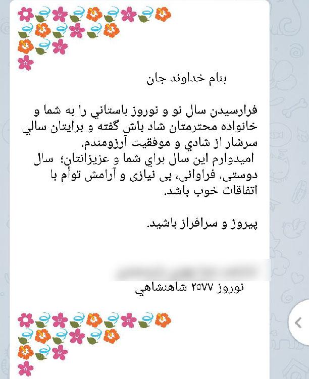 message-3