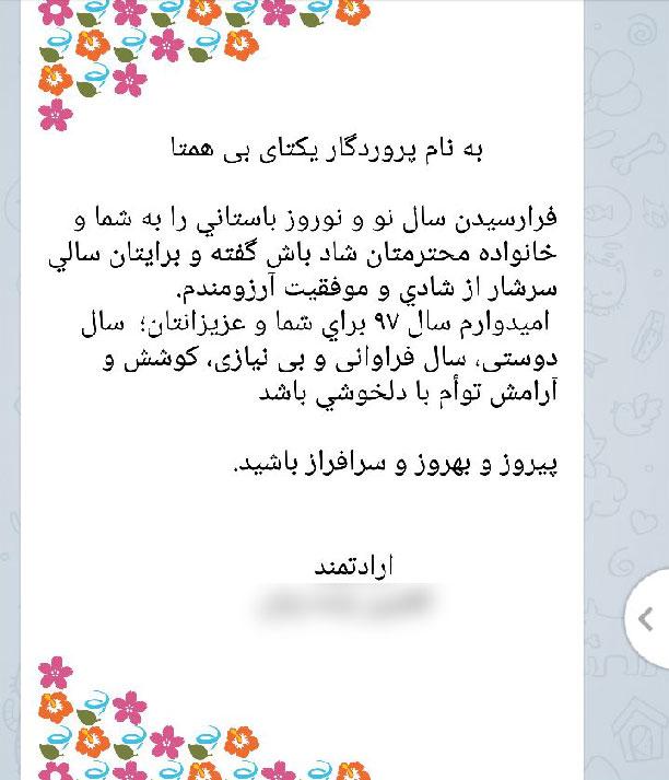 message-4